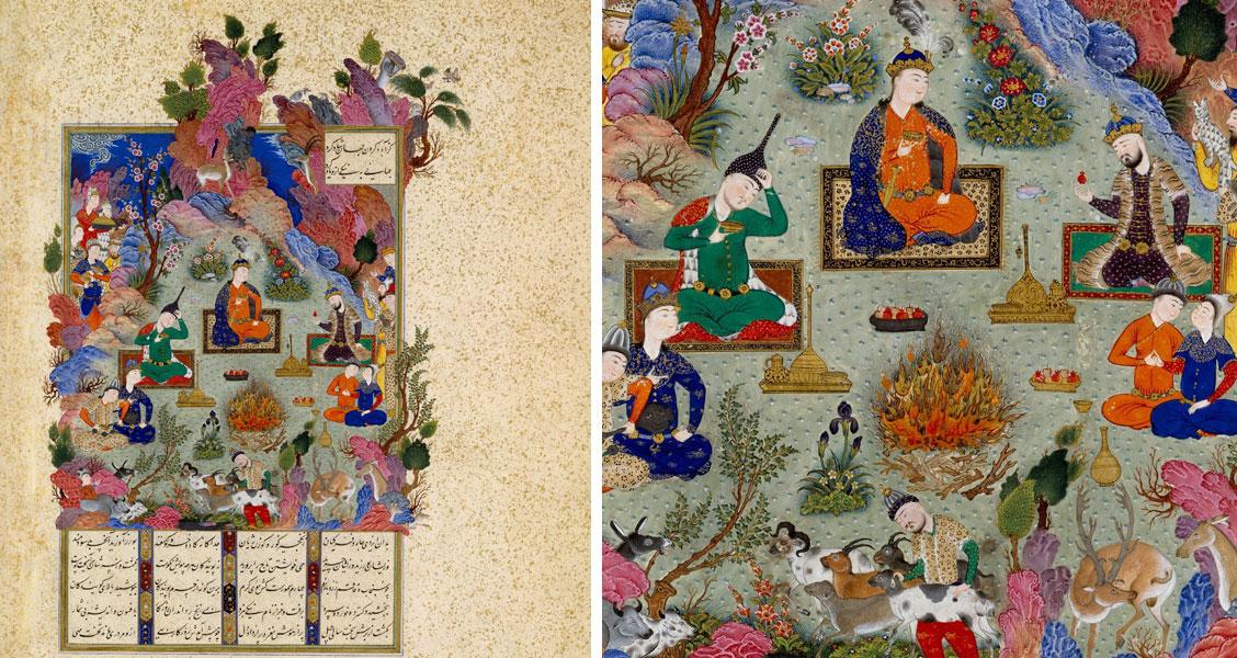 Jashn-e Sadeh image